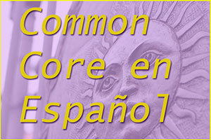 commoncore_en_espanol